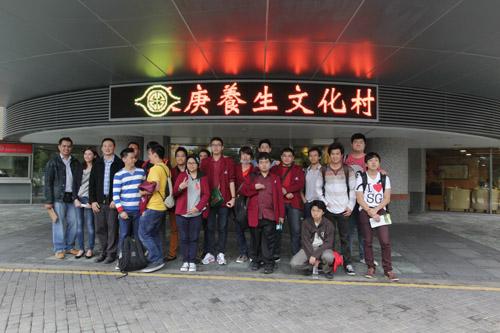 Studi Eskursi International 2013