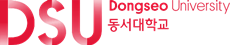 20121204233728!Updated_Logo_of_Dongseo_University