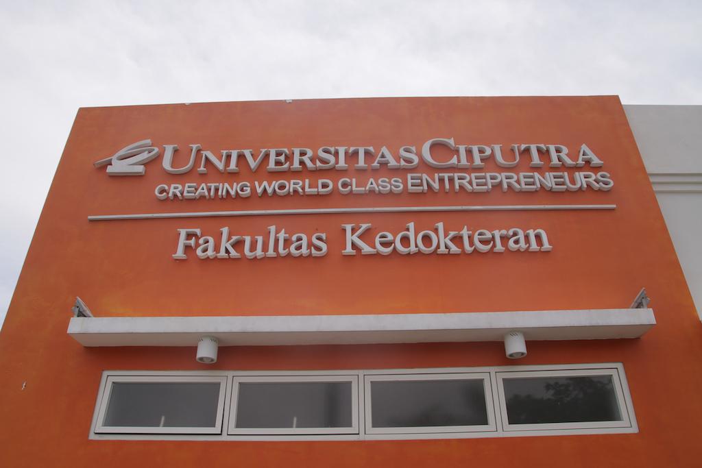 UC FACILITY (25)